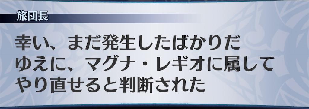 f:id:seisyuu:20210109215752j:plain