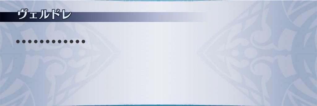 f:id:seisyuu:20210109215915j:plain