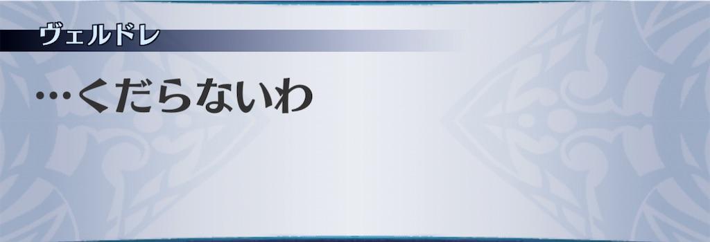 f:id:seisyuu:20210109221027j:plain