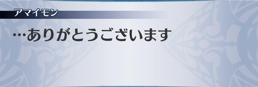 f:id:seisyuu:20210109221234j:plain