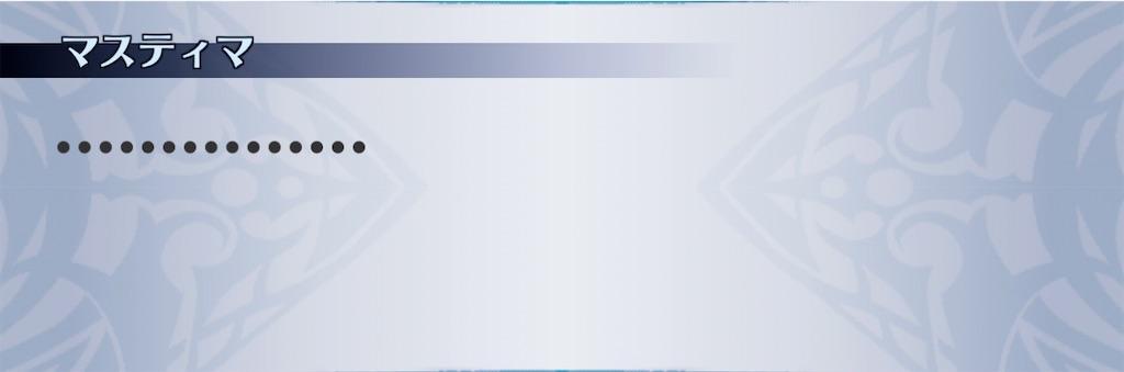 f:id:seisyuu:20210109221436j:plain