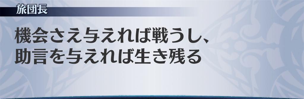 f:id:seisyuu:20210109221615j:plain