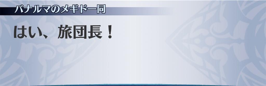 f:id:seisyuu:20210109221833j:plain