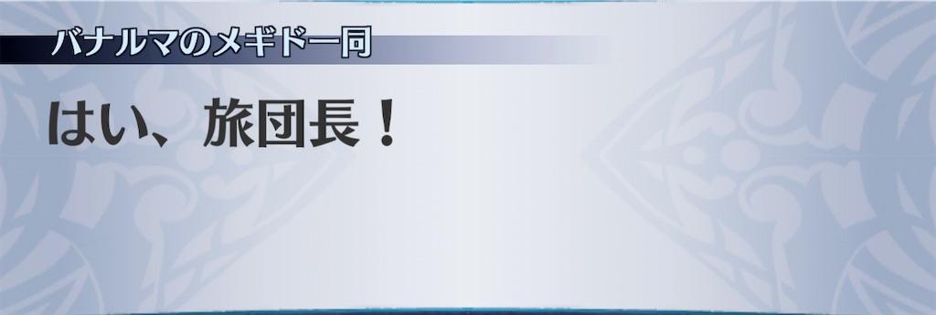 f:id:seisyuu:20210109221844j:plain