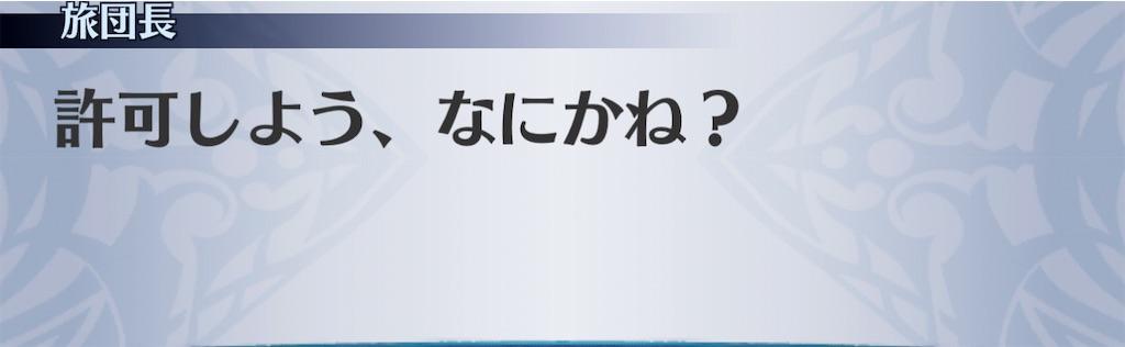 f:id:seisyuu:20210109222309j:plain