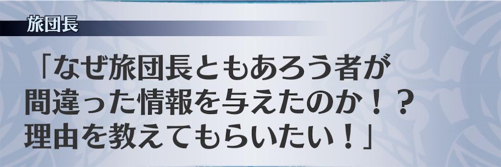 f:id:seisyuu:20210109222642j:plain