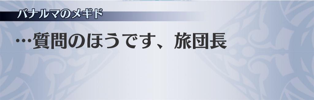 f:id:seisyuu:20210109222738j:plain