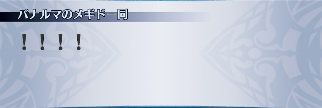 f:id:seisyuu:20210109223005j:plain