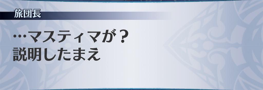 f:id:seisyuu:20210109223906j:plain