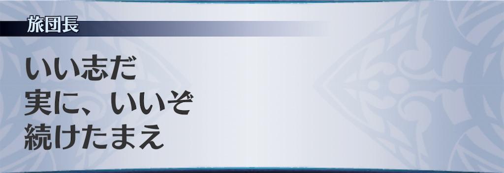 f:id:seisyuu:20210109223955j:plain