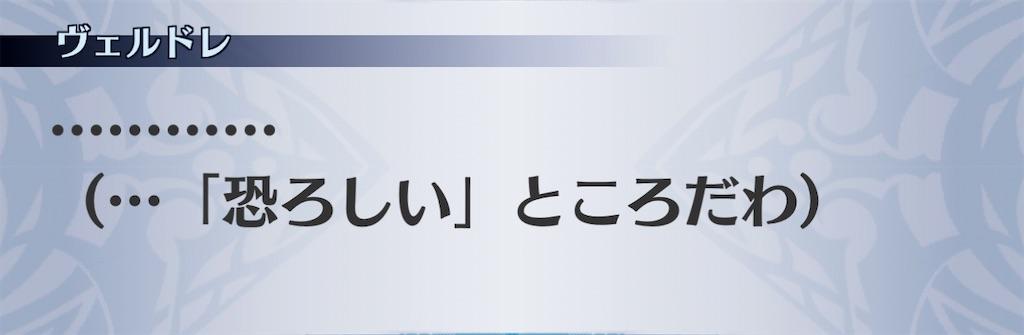 f:id:seisyuu:20210109224225j:plain