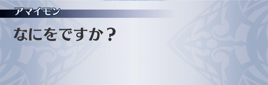 f:id:seisyuu:20210110115240j:plain