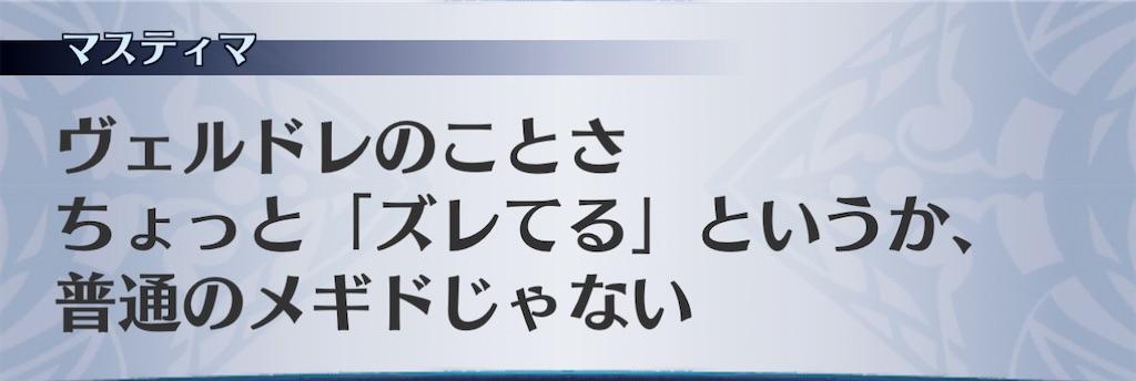 f:id:seisyuu:20210110115245j:plain