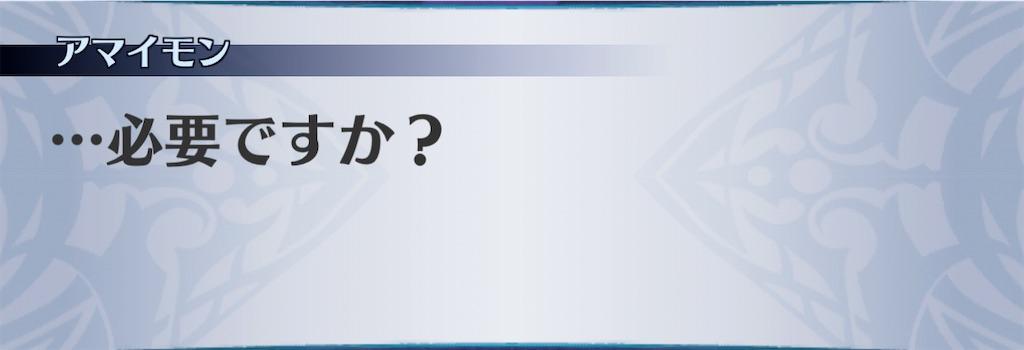 f:id:seisyuu:20210110115428j:plain