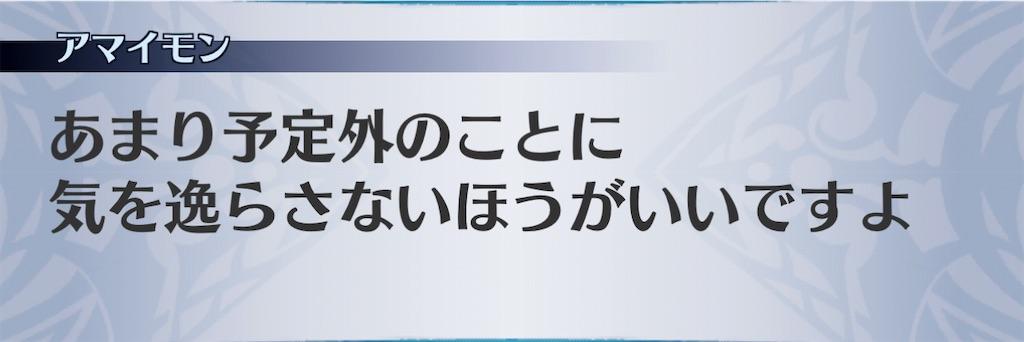 f:id:seisyuu:20210110115509j:plain