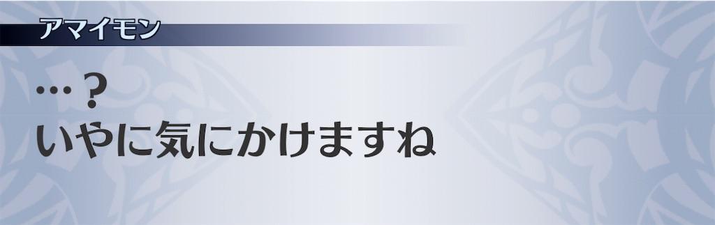 f:id:seisyuu:20210110115833j:plain