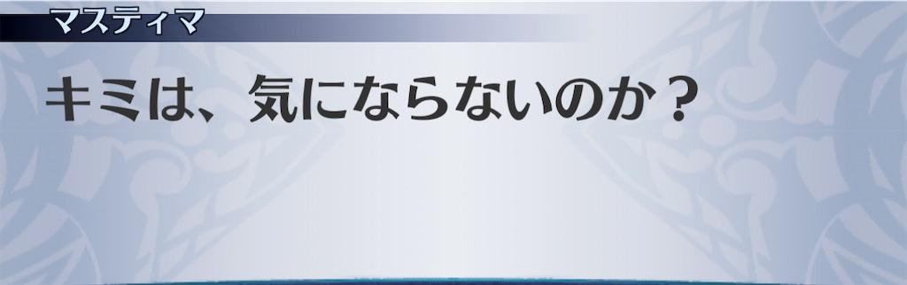 f:id:seisyuu:20210110115837j:plain