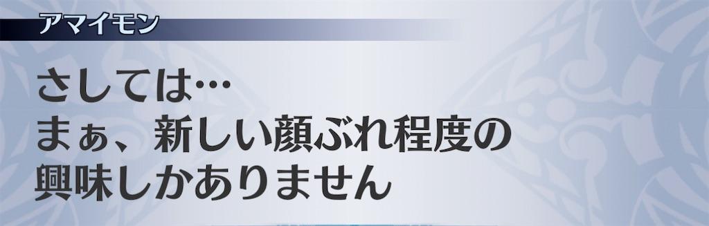 f:id:seisyuu:20210110120150j:plain