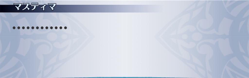 f:id:seisyuu:20210110120230j:plain