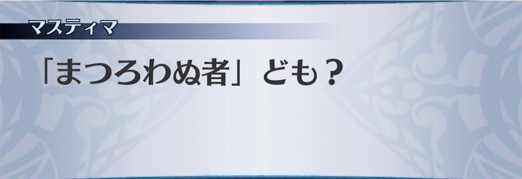 f:id:seisyuu:20210110120352j:plain