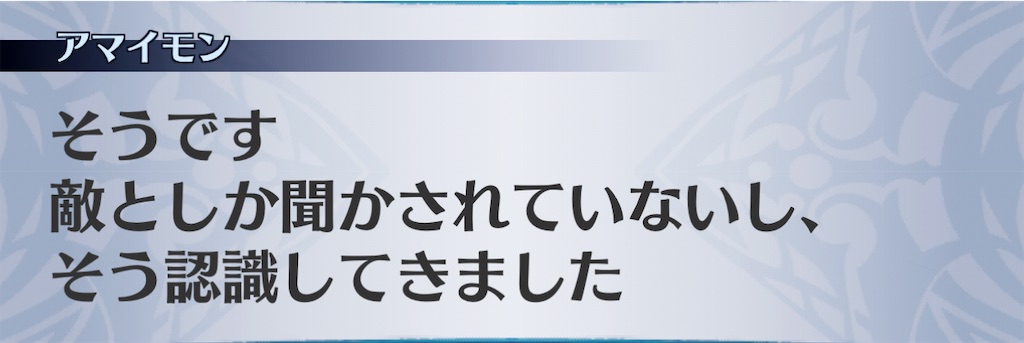 f:id:seisyuu:20210110120403j:plain