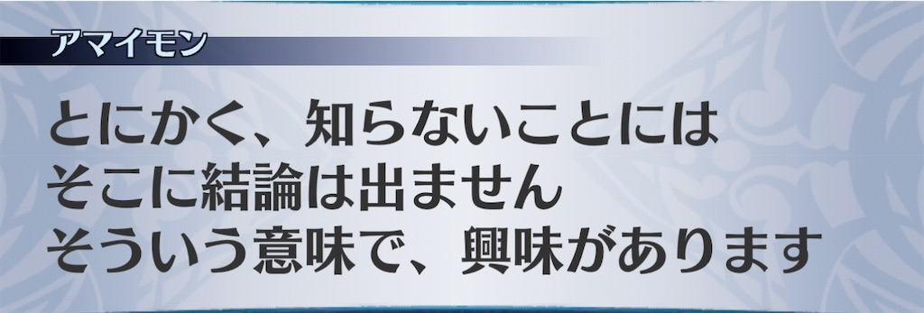 f:id:seisyuu:20210110121016j:plain