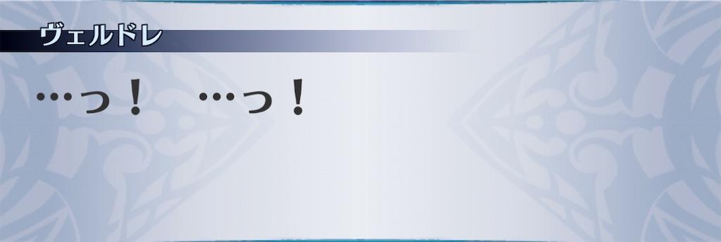 f:id:seisyuu:20210110121514j:plain