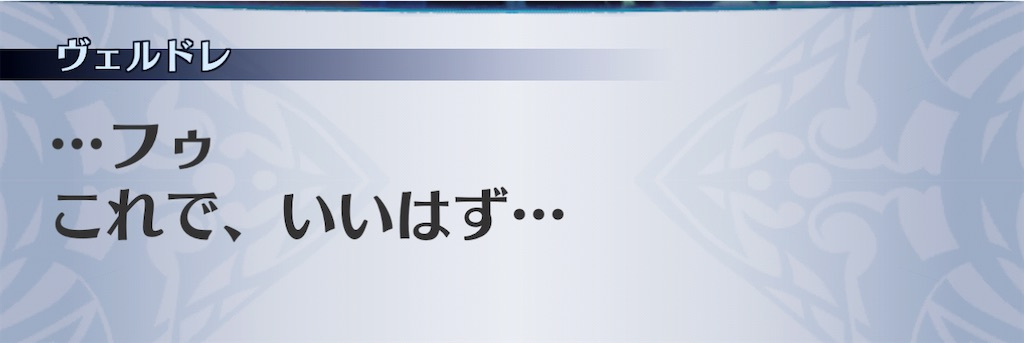 f:id:seisyuu:20210110121520j:plain