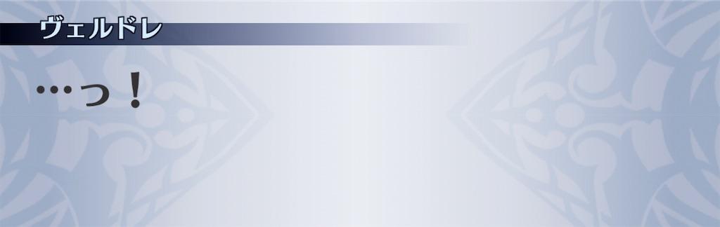 f:id:seisyuu:20210110121553j:plain