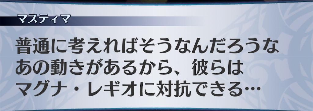 f:id:seisyuu:20210110121727j:plain
