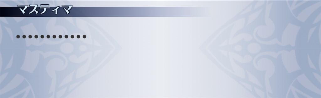 f:id:seisyuu:20210110121735j:plain