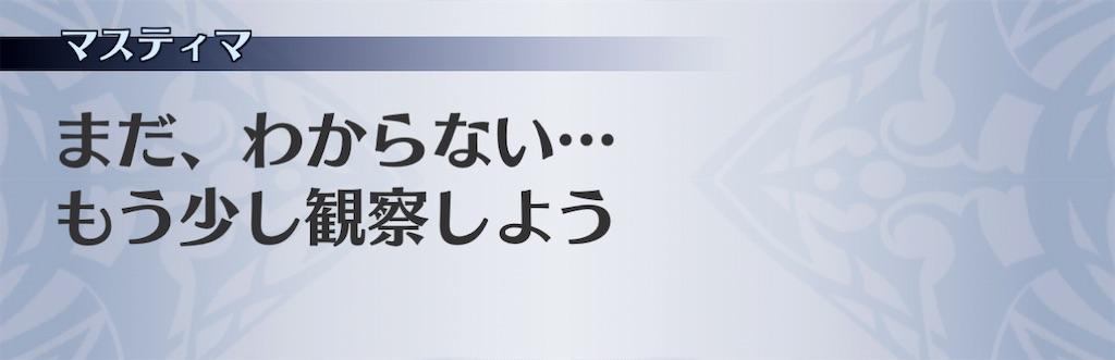 f:id:seisyuu:20210110121844j:plain