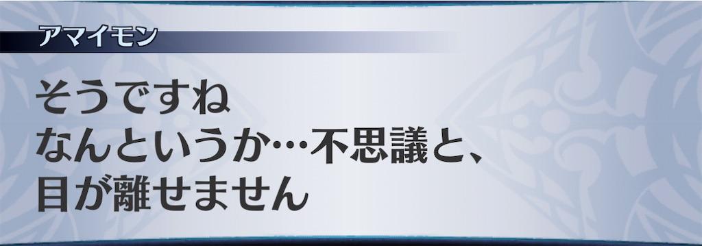 f:id:seisyuu:20210110121850j:plain