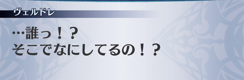 f:id:seisyuu:20210110122004j:plain