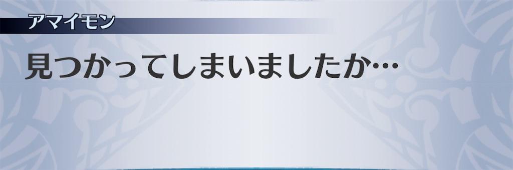 f:id:seisyuu:20210110122014j:plain