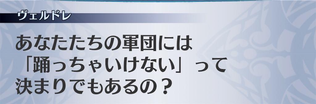 f:id:seisyuu:20210110122058j:plain