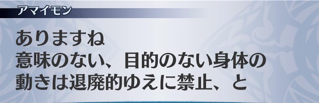 f:id:seisyuu:20210110122140j:plain