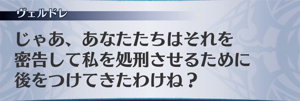 f:id:seisyuu:20210110122214j:plain