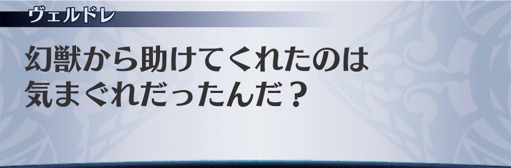 f:id:seisyuu:20210110122218j:plain