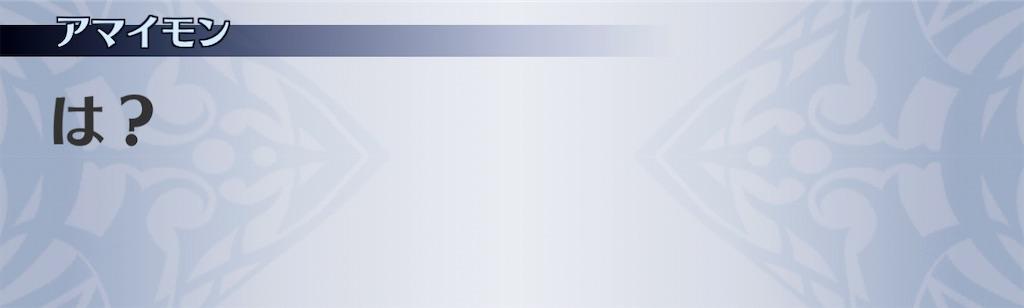 f:id:seisyuu:20210110181202j:plain