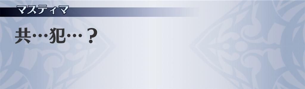 f:id:seisyuu:20210110181206j:plain