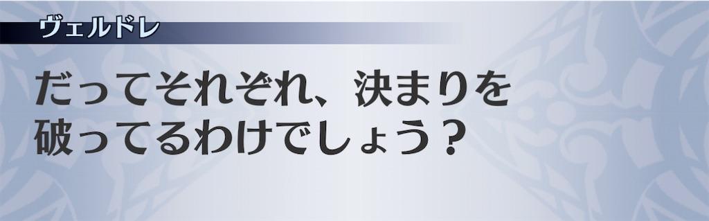 f:id:seisyuu:20210110181241j:plain