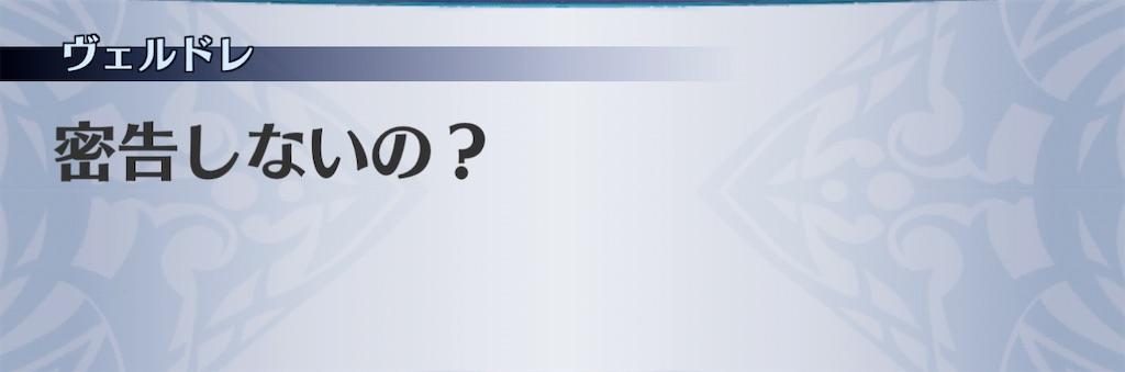 f:id:seisyuu:20210110181433j:plain
