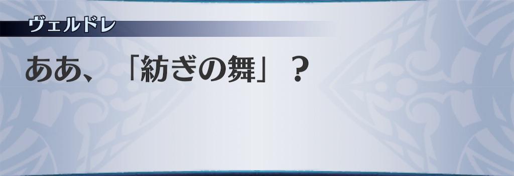f:id:seisyuu:20210110181831j:plain
