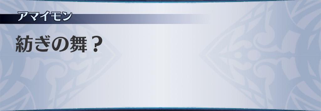 f:id:seisyuu:20210110181835j:plain