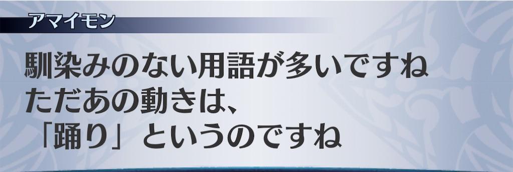 f:id:seisyuu:20210110182013j:plain