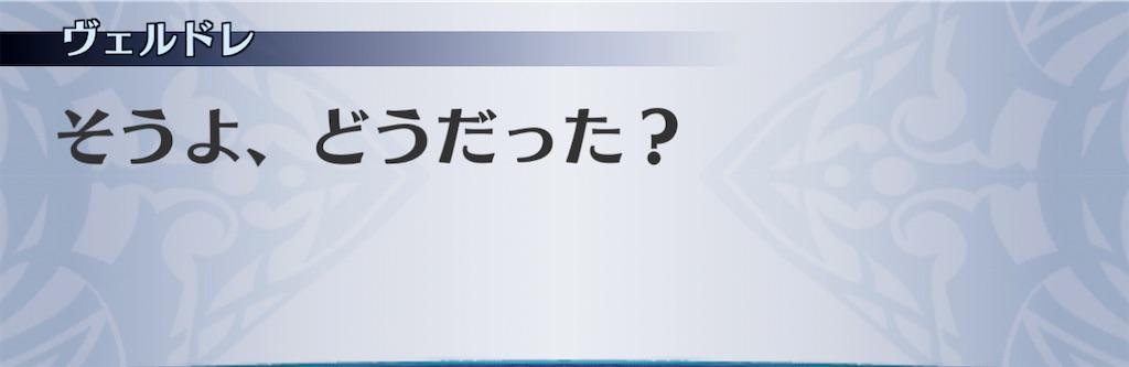 f:id:seisyuu:20210110182029j:plain