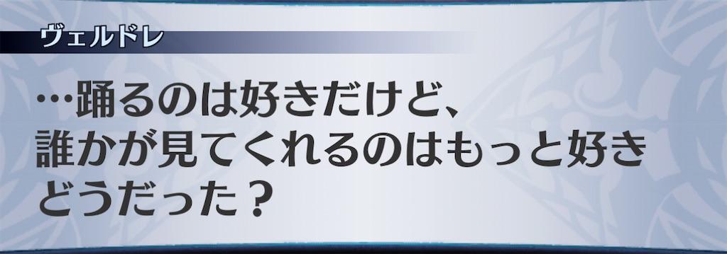 f:id:seisyuu:20210110182318j:plain