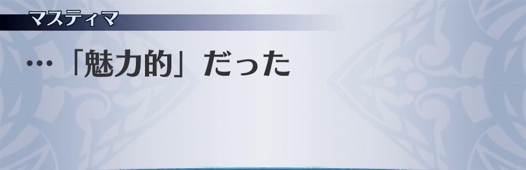 f:id:seisyuu:20210110182549j:plain