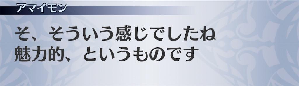 f:id:seisyuu:20210110182615j:plain